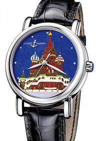 Ulysse Nardin Kremlin  139/10