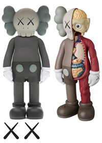 KAWS Companion Flayed Open Edition Vinyl Figure Brown Set