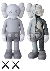 KAWS Companion Flayed Open Edition Vinyl Figure Grey Set