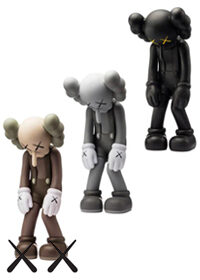 KAWS  Lie Companion Vinyl Figure Black Grey Brown