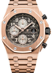 Audemars Piguet Offshore Automatic «Brick» 26470OR.OO.1000OR.02