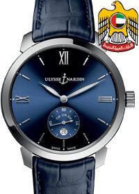 Ulysse Nardin Classico Manufacture Ahmed Seddiqi & Sons 3203-136/33